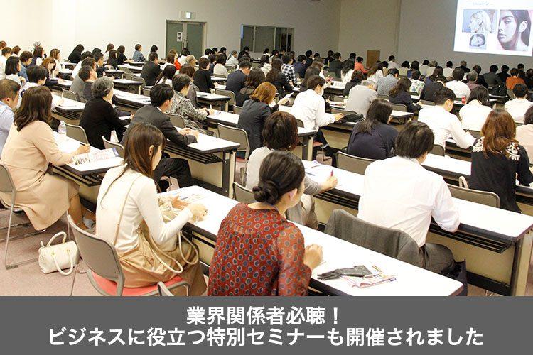 東日本の市場活性化に長けた小?店を表彰する「東日本ジュエリ?ショップ大賞」を表彰式
