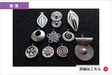 海外ジュエリー 特集|IJK ,神戸国際宝飾展 ,